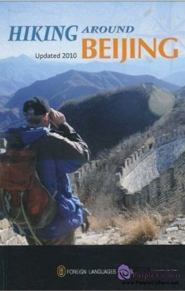 Hiking Around Beijing (Update 2010) - Click Image to Close