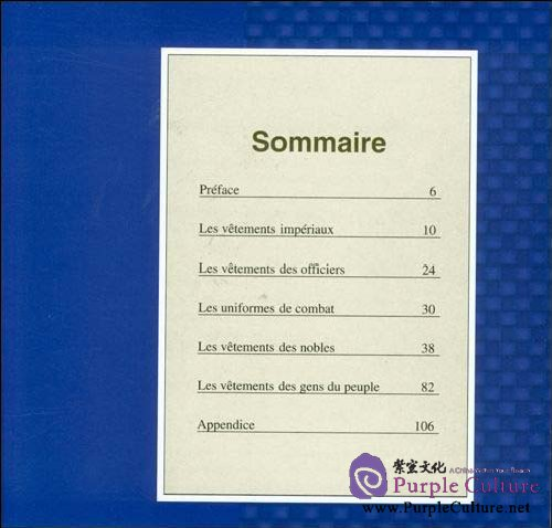 Sample pages of Les habits traditionnels (ISBN:711903295X)