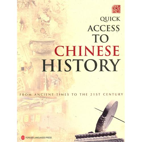 QUICK ACCESS TO CHINESE HISTORY - Click Image to Close