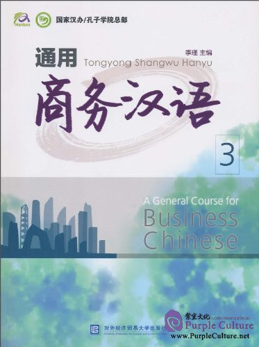 A General Course for Business Chinese 3 - Click Image to Close