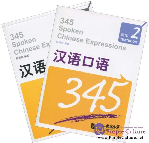 345 Spoken Chinese Expressions Vol 2 - 2 books with 1 MP3 - Click Image to Close