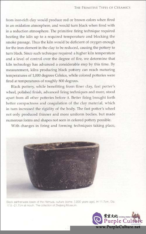 Sample pages of Chinese Ceramics (ISBN:9787508516738)