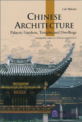 chinese architecture palaces gardens temples and dwellings by cai