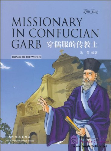 Missionary in Confucian Garb - Click Image to Close