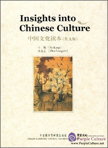 Insights into Chinese Culture - Click Image to Close