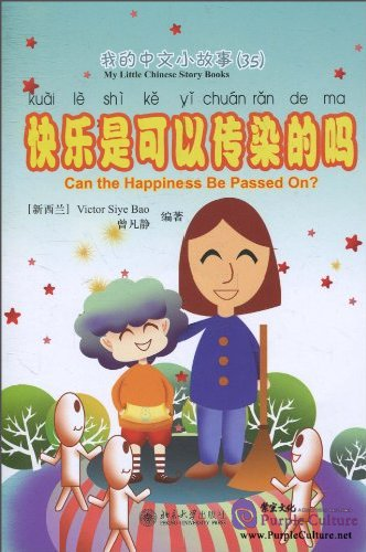My Little Chinese Story Books (35) Can the Happiness Be Passed on? (with 1 CD) - Click Image to Close