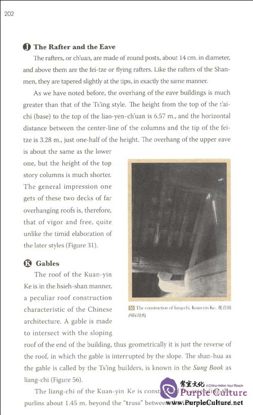 Sample pages of Chinese Architecture: Art and Artifacts (ISBN:7513507325,9787513507325)