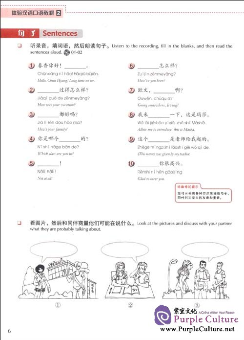 Sample pages of Experiencing Chinese Oral Course 2 (with MP3) (ISBN:9787040286014)