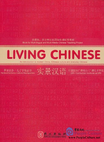 Living Chinese: An Introduction to Modern China, Chinese Culture and Everyday Chinese - Click Image to Close