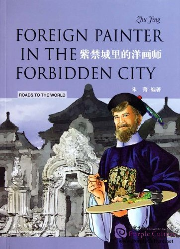 Foreign Painter in the Forbidden City - Click Image to Close