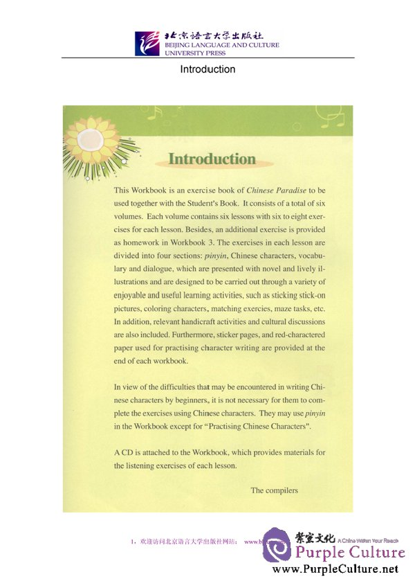 Sample pages of Chinese Paradise - Workbook 1A with 1CD (ISBN:7561914407 /9787561914403)