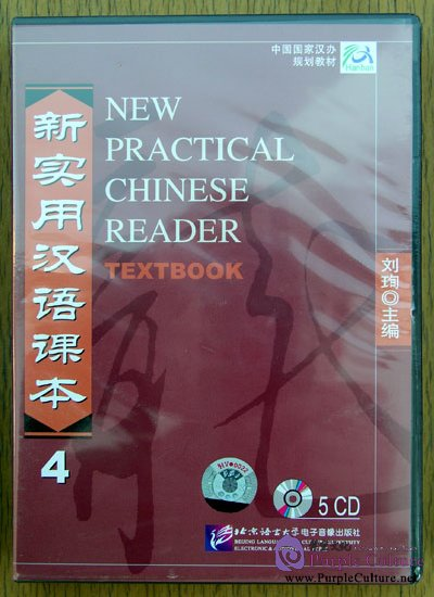 new practical chinese reader textbook 4 pdf