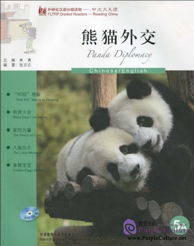 FLTRP Graded Readers 5A - Panda Diplomacy (with CD) - Click Image to Close