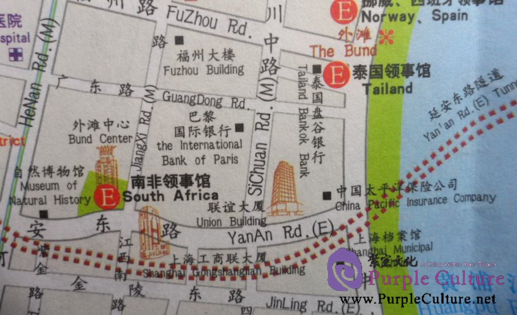 Sample pages of Shanghai Tourist Map (2012 Edition) (ISBN:9787503146534)