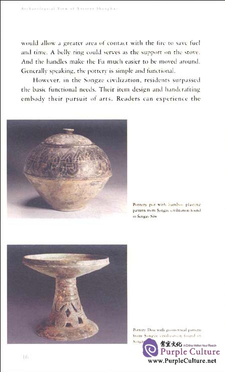 Sample pages of Archaeological View of Ancient Shanghai (ISBN:9787532561711)