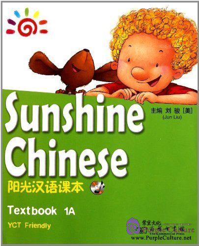 Sunshine Chinese Textbook 1A (with CD) - Click Image to Close