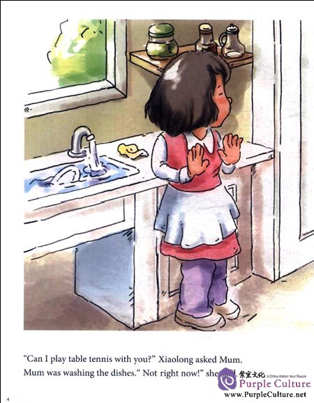 Sample pages of My First Chinese Storybooks (Ages 5-11): Not Right Now (with 1 MP3) (ISBN:9787513801560)