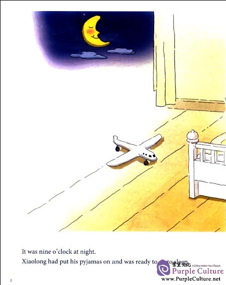 Sample pages of My First Chinese Storybooks (Ages 5-11): It's Bedtime for Xiaolong (with 1 MP3) (ISBN:9787513801621)