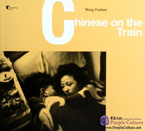 Chinese on the Train - Click Image to Close