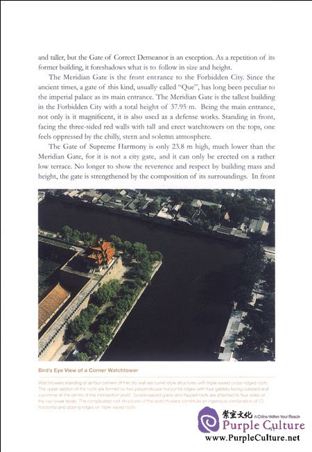 Sample pages of Palace Architecture - Imperial Palaces of the Last Dynasty (The Excellence of Ancient Chinese Architecture) (English Edition) (ISBN:9787112141210,7112141214)
