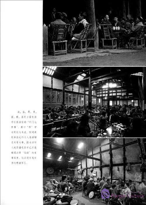Sample pages of Teahouse [Hardcover] (ISBN:9787541035975)