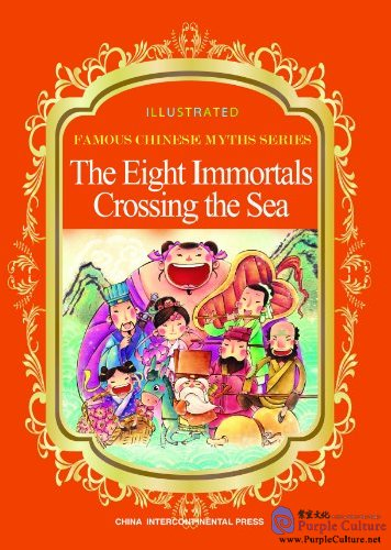 Illustrated Famous Chinese Myths Series: The Eight Immortals Crossing the Sea - Click Image to Close