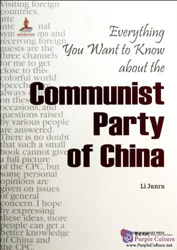 Everything You Want to Know about the Communist Party of China - Click Image to Close