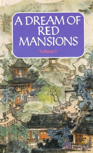 A Dream Of Red Mansions 3 Vols By Cao Xueqin Gao E Yang