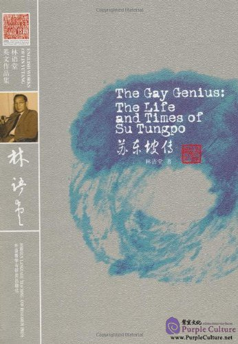 the gay genius  the life and times of su tungpo by lin