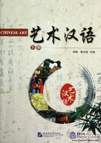 Art Chinese Part B - Click Image to Close