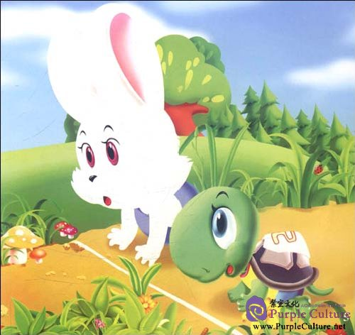 Sample pages of Little Turtle Raced with Little Rabbit (with 1 CD) (ISBN:9787511005465)