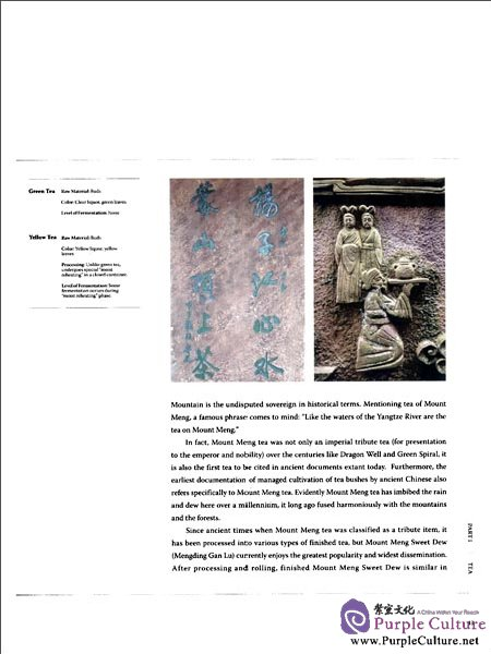 Sample pages of The China Tea Book (ISBN:9787515309606)