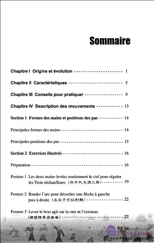 Table of contents: Le qigong pour la santé:Ba Duan Jin(DVD inclus) (ISBN:9787119056807)