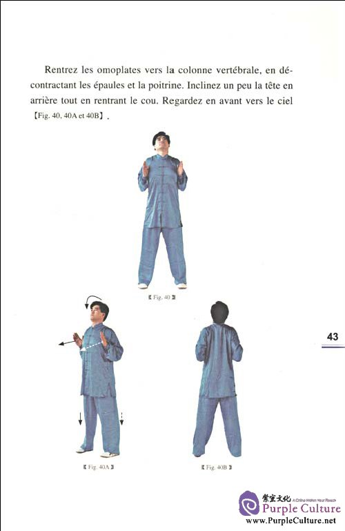 Sample pages of Le qigong pour la santé: Liu Zi Jue(DVD inclus) (ISBN:9787119056791)