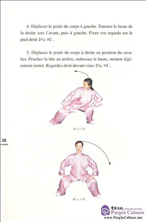 Sample pages of Le qigong pour la santé:Ba Duan Jin(DVD inclus) (ISBN:9787119056807)