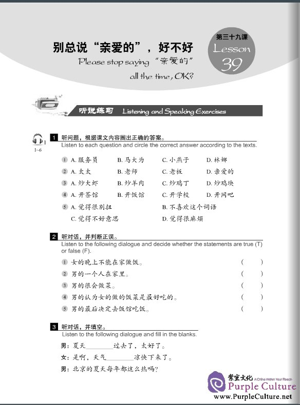 Pdf textbook reader practical 3 new chinese