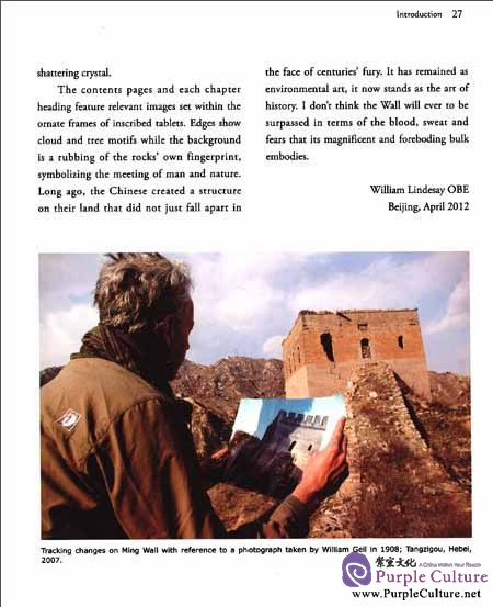 Sample pages of The Great Wall Explained (ISBN:9787508517315)