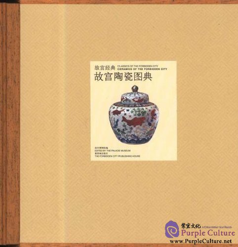 Ceramics of the Forbidden City - Click Image to Close