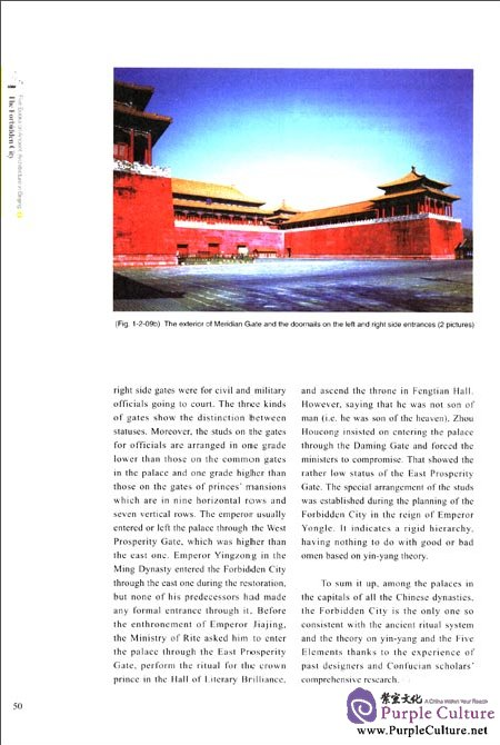 Sample pages of The Forbidden City (ISBN:7302290881, 9787302290889)