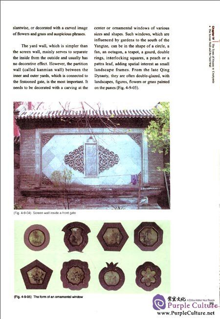 Sample pages of Beijing Courtyards (ISBN:7302290911, 9787302290919)