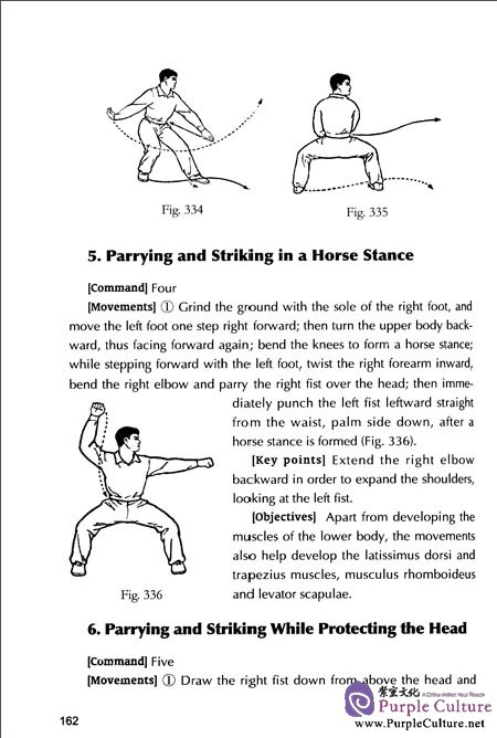 Sample pages of Wushu Basics (ISBN:9787119080956)