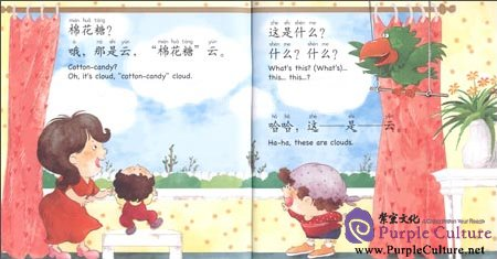 Sample pages of PEP High Five: Pre-school Illustrated Chinese for Kids (Level Two Book 1): What's This?What's That? (ISBN:9787107257582)