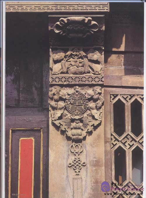 Sample pages of Historic Architecture in Tianjin: Residential Building Vol 1 (ISBN:9787561834718,7561834713)