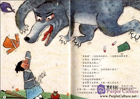 Sample pages of Picture Story Books: Folk Tales (10 vols)
