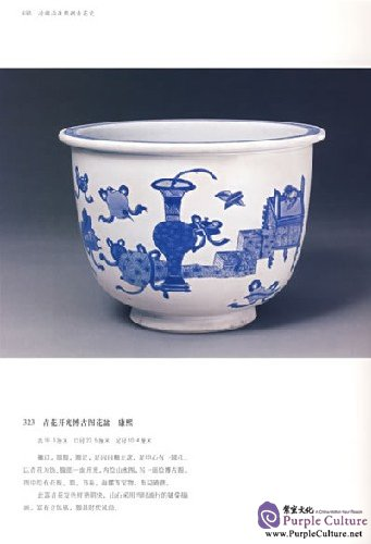Sample pages of Selection of National Palace Museum Collection: Blue and White Porcelain in Shunzhi, Kangxi Era, Qing Dynasty (ISBN:7800474755,9787800474750)