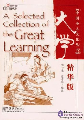 A Selected Collection of the Great Learning - Click Image to Close