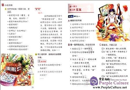 ib english language and literature textbook pdf