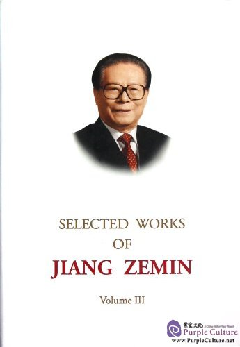 Selected Works of Jiang Zemin Volume III - Click Image to Close