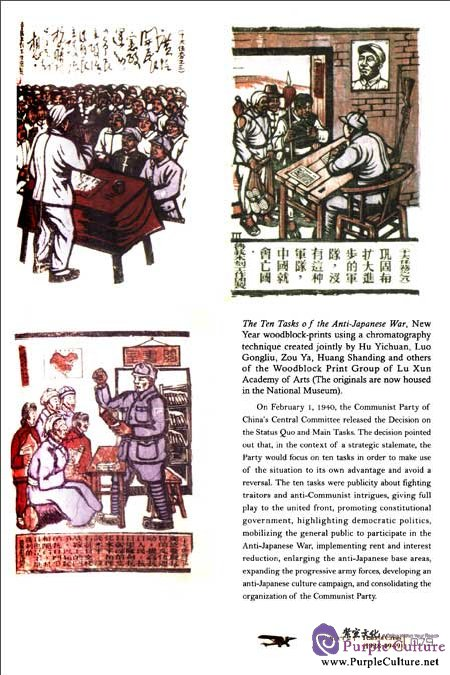 Sample pages of Modern China in Pictures: 1911-2012 (ISBN:9787510426322)