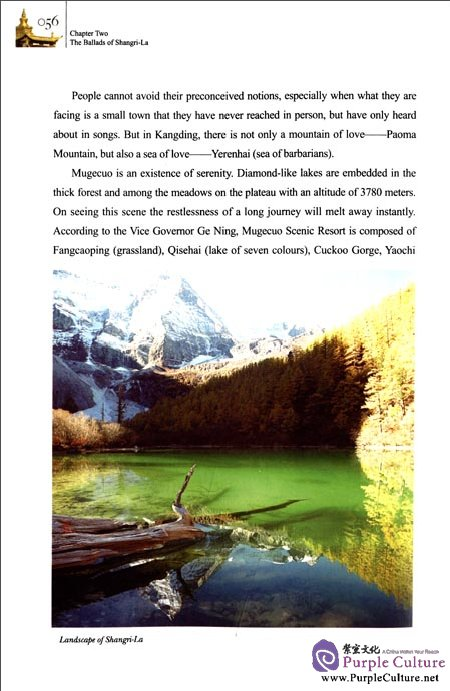 Sample pages of DaoCheng Yading: Story of Shangri-La (ISBN:9787503248405)